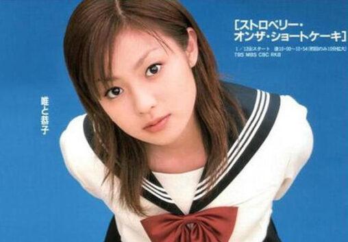 【老けないし若い?】18歳と37歳の深田恭子さんをご覧ください