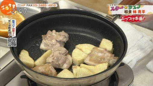 【フライパンでマジック料理】NHKで放送事故(ごごナマ)