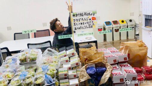 【マスク2000枚寄付?】木村拓哉さん、大量のマクドナルドを差し入れしてイキる