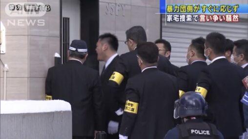 【暴力団】大阪府警さん、北海道でオラついて北海道警の面子丸潰しにしてしまう