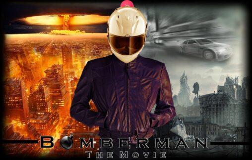 【テロリスト映画?】ボンバーマンの実写化、ガチで期待できそう