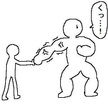 【怪力】「細腕マンがマッチョをパワーで圧倒」みたいのが嫌いなんやが
