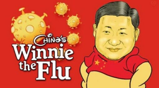 【かっこいい】中国国旗の星がコロナウイルスになってるやつワロタ