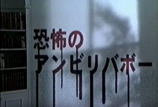 【オワコン!】今でも絶対通用する昔のテレビ番組