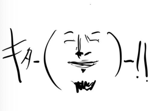 【2ちゃんねるの神様】ひろゆき(23)のナイスガイ写真w(影武者?)