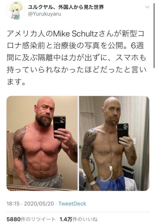 【入院で痩せる筋肉!】ムキムキマッチョが筋トレ6週間休んだ結果