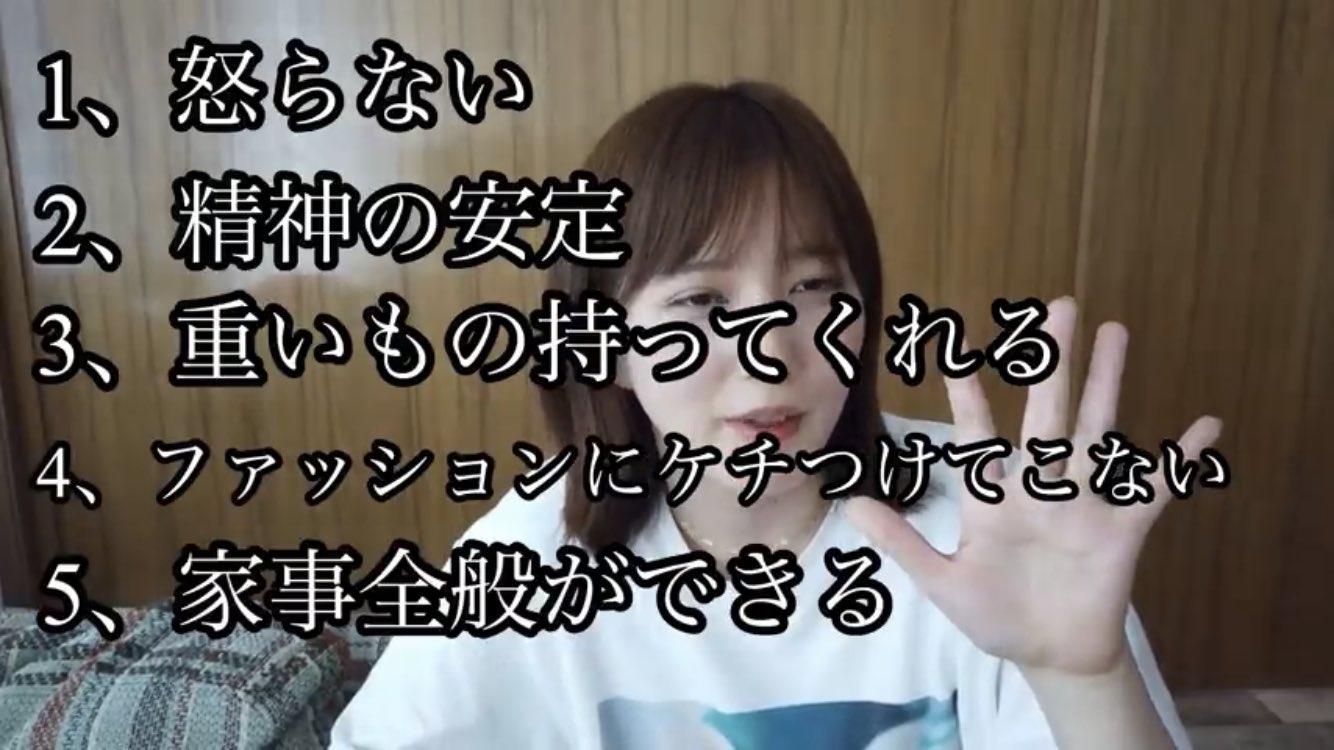 【理想!】本田翼が彼氏に求める条件のハードルが高すぎる件