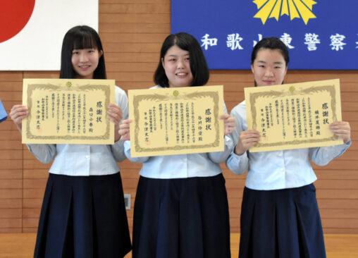 【女子生徒3人に感謝状!】JKまで自粛警察化(正義マン)