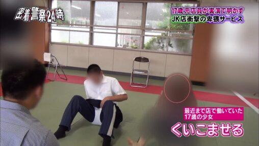 【リフレビジネス】JKさん、警察官の前でエッチなプレイをしてしまう