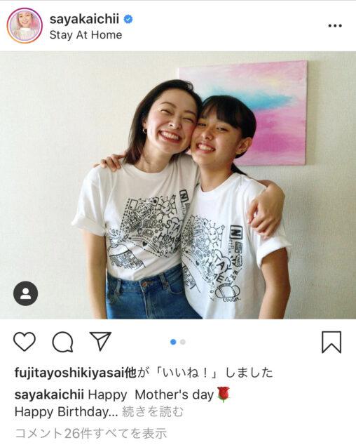【子供】元モーニング娘。の市井沙耶さん、JCになったばかりの娘の顔を開示