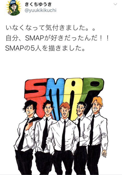 【ミサワ感!】100ワニ作者が描いたSMAP(一人足りない…)