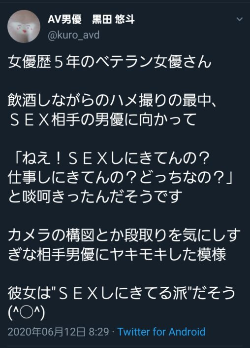 【ゆーりまん深田結梨!】AV女優、男優にマジギレ