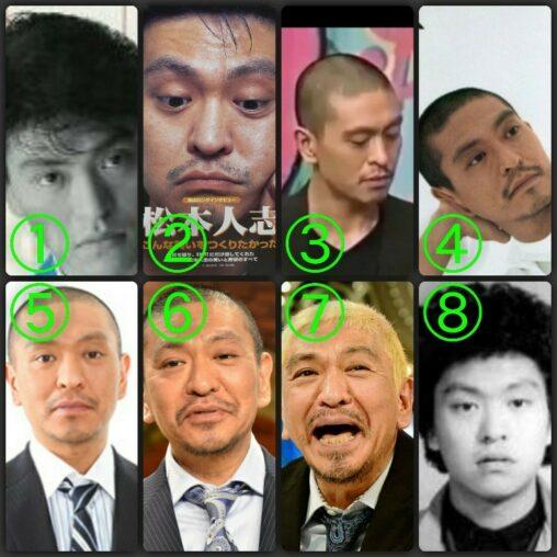 【カリスマ】どの松本人志を選ぶかによってお笑いセンスが分かる画像がこちら