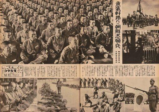 【嘘洗脳!】日本の教科書がとんでもない捏造をしてしまう(朝鮮)