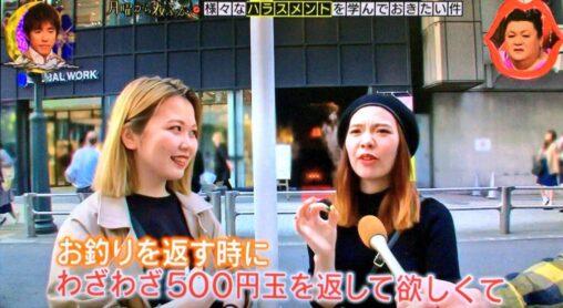 【お釣りで500円計算は気持ち悪い】女さんと大事な取引が出来ない理由がコチラ