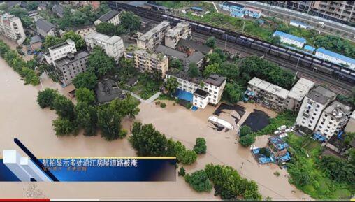 【大雨洪水】中国の重慶、逝く