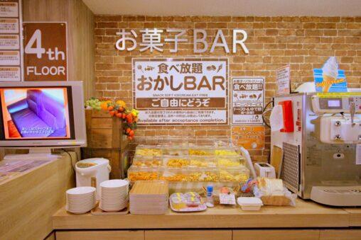 【お菓子食べ放題バー】ネカフェ、天国