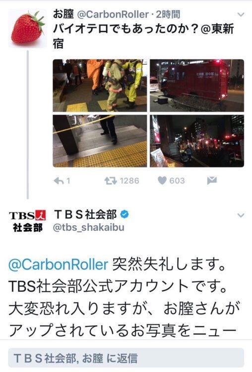 【バイオテロ!】TBS「お膣さん」【朝ドラのタイトルみたい】