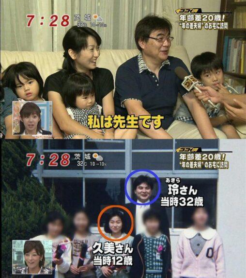 【年齢差20歳】男教師さん(32)、教え子のJS6を孕ませて4人出産させてしまう
