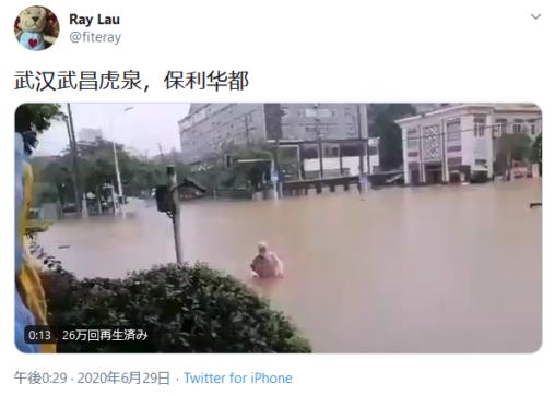 【人間の帳尻合わせ完了?】 中国で記録的豪雨、武漢が水没する
