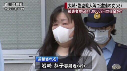【強盗殺人で逮捕?】岩崎恭子さん激太り