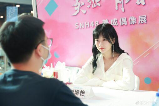【SNH48!】中国のアイドルの握手会がコチラ