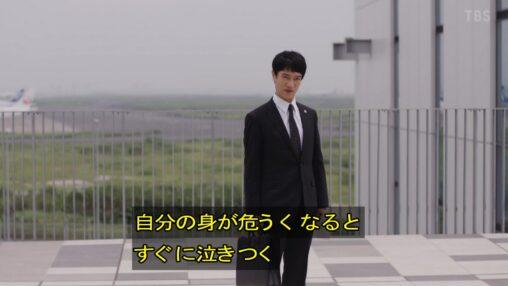 【クズニート煽り】半沢直樹さん、なんJ民に向かって酷い暴言を吐く