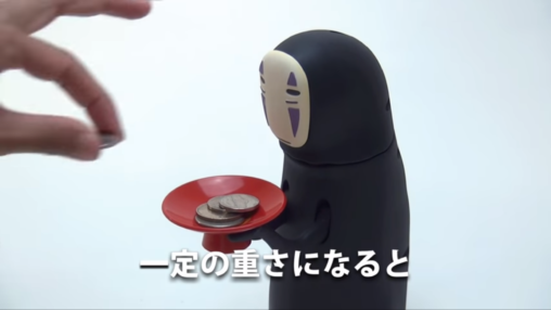【動画】ジブリさん、「あっ、あっ」と言いながらコインを食べるカオナシ貯金箱を発売