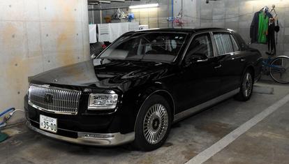 【皇族専用!】山口県が最高級車センチュリーを買う(2千万超)
