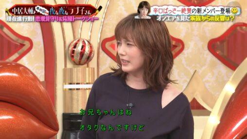 【顔は?】本田翼のお兄ちゃん(30)アニメの等身大抱き枕を使用している事を妹に暴露されてしまう
