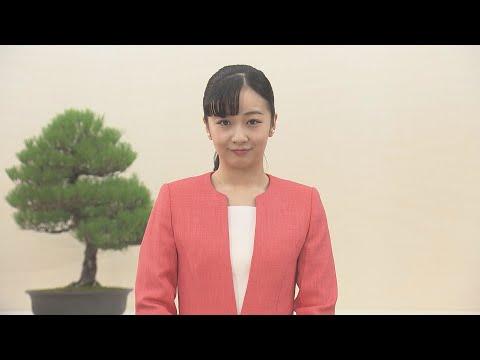 【次女】佳子ってアニメ声だったのか。日本ガールスカウト100周年でビデオメッセージ投稿