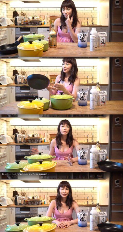 【叶姉妹に入るのか?】長谷川京子(42)谷間全開でキッチン披露