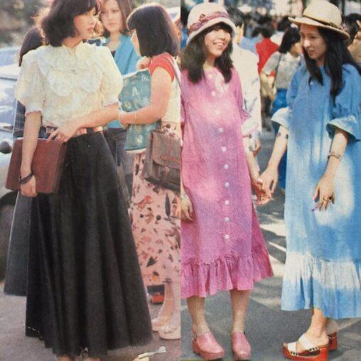 【ファッション!】1970年代の女さん、現代の女さんよりお洒落