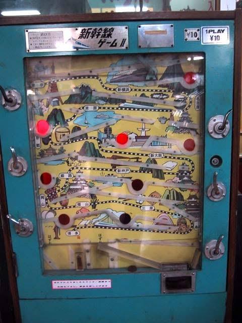 【10円玉ゲーム!】昭和のオッサンこんなので遊んでた