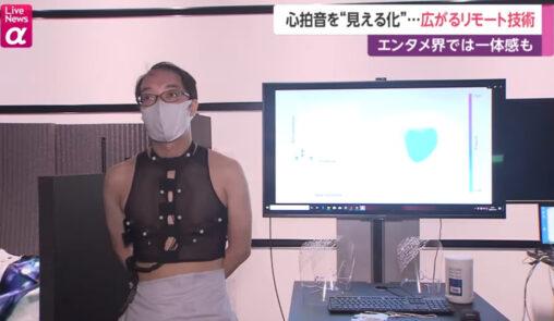 """【心拍音を""""見える化""""!】KBTIT、最新医療技術になる"""