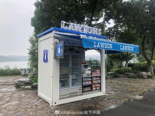 【プレハブ型ローソン!】中国のコンビニ、狭すぎる