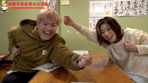 【由美子!】那須川天心の母親、天心に似過ぎてて草