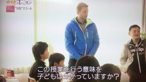 【古臭い教育!】欧米人が日本の教育現場を視察した結果