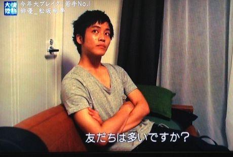 【素朴】情熱大陸「密着していいですか?」松坂桃李「あっ、イイっすよ」