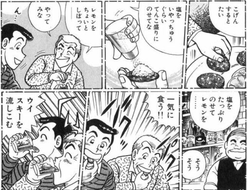 【臓器壊れる!】クッキングパパのサラミの食い方がヤバい