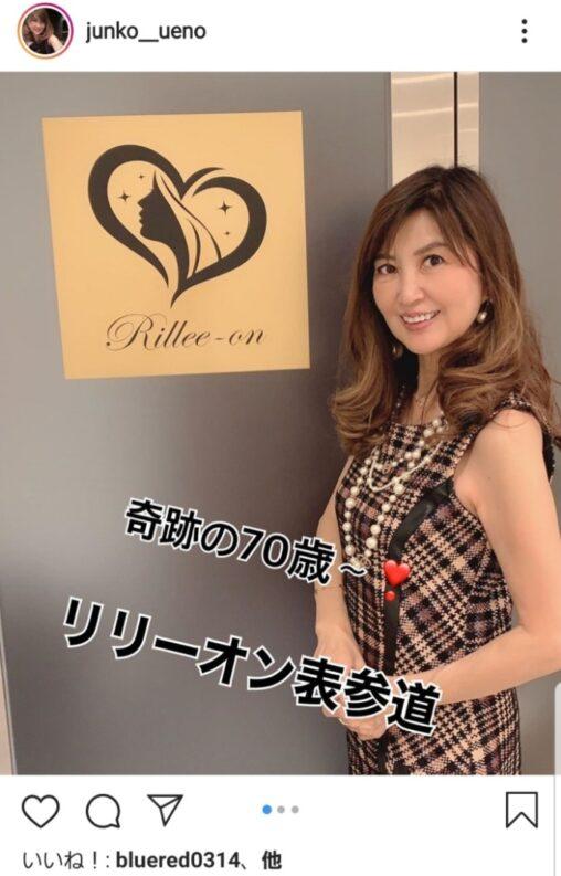 【上野潤子!】「奇跡の70歳」余裕で抱け