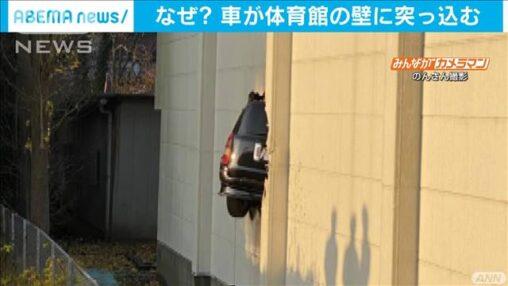 【画像有】「体育館の壁にサクシードが刺さっている」