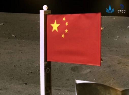 【画像】中国、月面に中国国旗を設置w世界で二例目の偉業どうだ悔しいか?