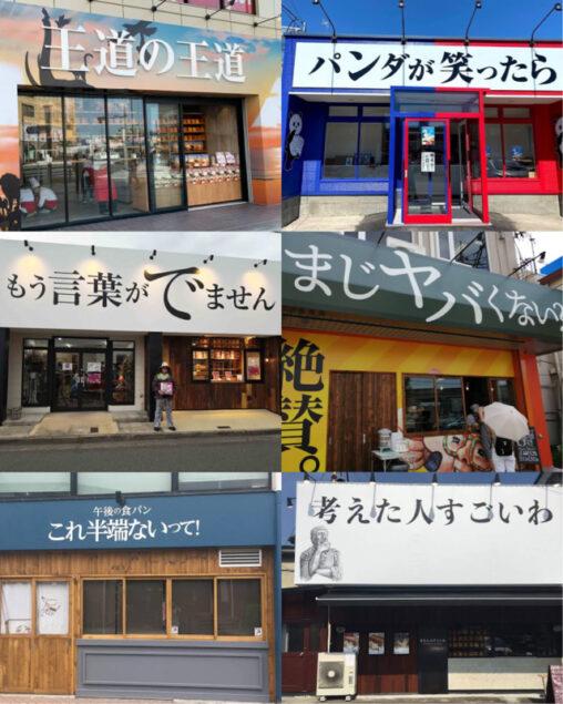 【食パン専門店】年収3億円以上のデザイナーがプロデュースしたお店、カッコ良すぎる
