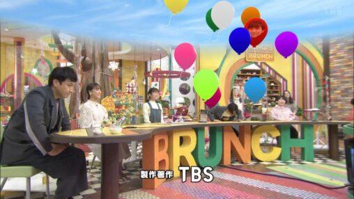 【炎上】TBS『王様のブランチ』でアンジャ渡部建の顔面が爆発する演出に批判殺到「いじめ」「悪趣味」