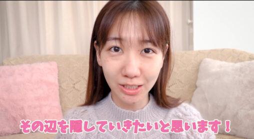 【画像】AKB柏木由紀(29歳)のスッピンがヤバイ