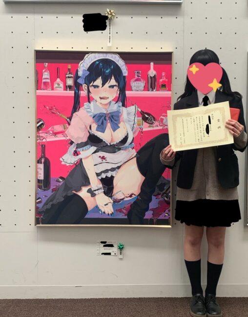 【東京都美術館!】JKさん、えっちな絵で表彰されてしまう