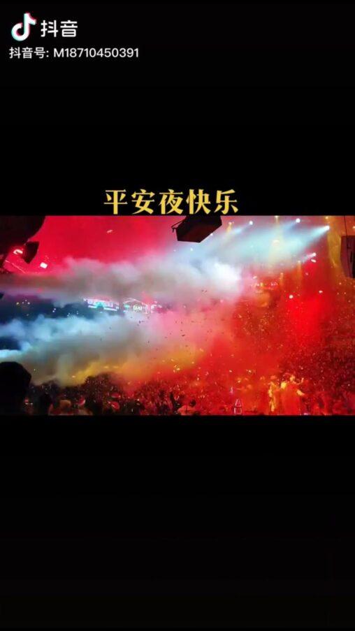 【動画】これが中国のクリスマスパーティーコロナ禍とは思えない盛り上がりww