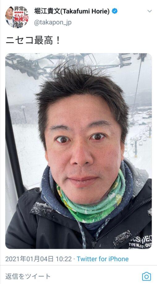 【警察が粗探し!】堀江貴文さん、鼻毛を指摘されブチギレ
