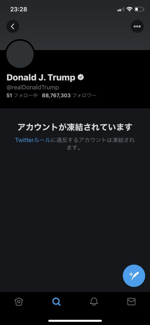 【消すと増える】トランプのTwitterアカウント凍結に抗議しアイコンをトランプに変える動きが広まる